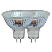 Halogen-Leuchtmittel 450 lm, Gu5,3, C, 2 Stück - Klar, KONVENTIONELL (5/4,8cm)