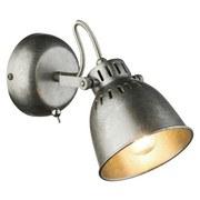 Bodové Svietidlo Ulf - sivá, Moderný, kov (11,5/15cm) - Premium Living