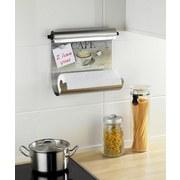 Küchenrollenhalter-memoboard Cafe Magnetisch - Sandfarben/Grau, MODERN, Glas/Metall (35/29/15cm)