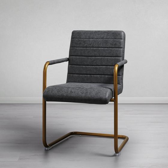 Jídelní Židle Juna - tmavě šedá/barvy zlata, Moderní, kov/textil (55/85/66cm) - Modern Living