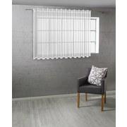 Hotový Záves Leo Store 1 - prírodné farby, Konvenčný, textil (300/145cm) - Premium Living