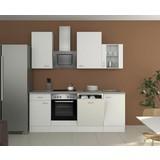 Küchenblock Wito 220 cm Weiß - Weiß/Grau, MODERN, Holzwerkstoff (220/60cm)