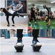Mobility Hoovershoes Fabio X2 23x16cm - Schwarz, Trend, Kunststoff (22,7/15,5/11,3cm)