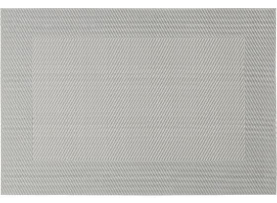 Prostírání Max - šedá/černá, Moderní, umělá hmota (45/30cm) - Mömax modern living