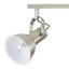 Bodové Svetlo Dolly 145cm, 6x40 Watt - chrómová, Štýlový, kov (145/23cm) - Mömax modern living