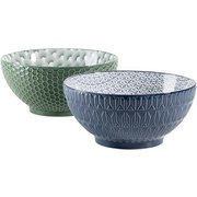 Schüsselset Telde 2-Tlg. Blau,grün - Blau/Grün, Basics, Keramik (20,1cm)