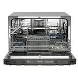 Umývačka Riadu Mnv6760 - Basics, kov (55/43,8/51,8cm) - Concept