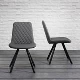 Židle Rieke - černá/tmavě šedá, Moderní, kov/textil (48/83,5/44cm) - Modern Living