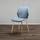 Jídelní Židle Lene - šedá/modrá, Moderní, kov/dřevo (45/87/55cm) - Modern Living