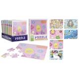 Puzzle Carmelina - Multicolor, Basics, Papier (26/23cm)
