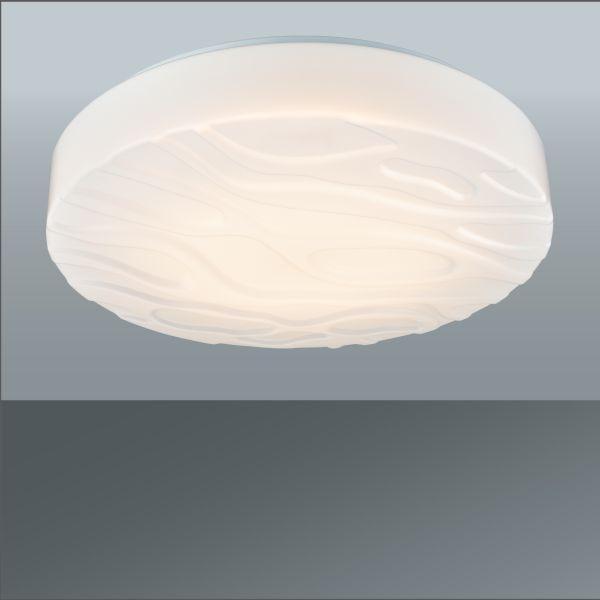 Led Stropná Lampa Ernie - biela, Konvenčný, umelá hmota/kov (28/8cm) - MÖMAX modern living