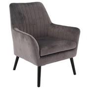 Relaxsessel Lounge B: 71 cm Grau - Schwarz/Grau, MODERN, Holz/Textil (71/85/71cm) - MID.YOU