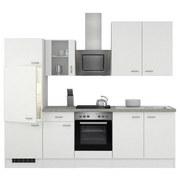 Küchenblock Wito 270cm Weiß   Weiß/Grau, MODERN, Holzwerkstoff (270/60cm