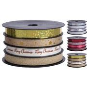 Dekoband Soraya - Rot/Silberfarben, MODERN, Kunststoff (8,7/4,8cm)