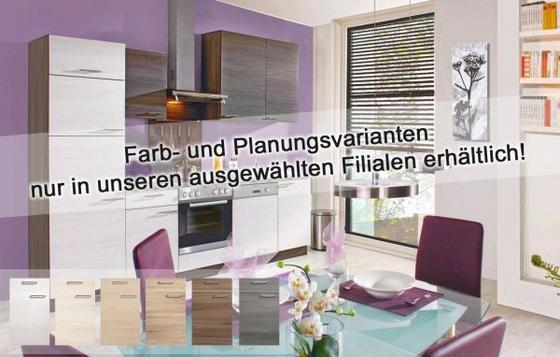 Küchenzeile Plan 280 cm individuell planbar - Multicolor, MODERN, Holzwerkstoff