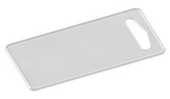 Jausenbrett Wiess - Weiß, KONVENTIONELL, Kunststoff (14/24cm) - Homeware