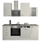 Küchenblock Wito 220cm Weiß - Weiß/Grau, MODERN, Holzwerkstoff (220/230/60cm) - FlexWell.ai