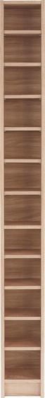 Cd Polc Felix - Sonoma tölgy, modern, faanyagok (20/201,8/16,5cm)