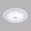 LED-Deckenleuchte Lanciano - Silberfarben/Weiß, MODERN, Kunststoff/Metall (86/10,5cm)