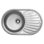 Einbauspüle Edelstahl - Edelstahlfarben, Design, Metall (76,5/48cm)