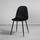 Židle Lio - černá, Moderní, kov/dřevo (43/86/55cm) - Modern Living