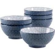 Schüsselset Telde 6-Tlg. Blau - Blau, Basics, Keramik (41,3/26,6/32,6cm)